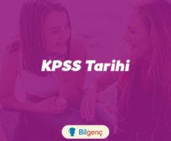 2018 KPSS Lisans Ne Zaman