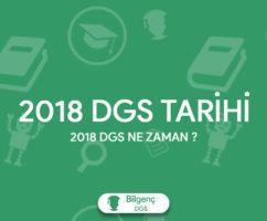 2018 DGS Ne Zaman | 2018 DGS Tarihi