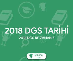 2018 DGS Ne Zaman   2018 DGS Tarihi