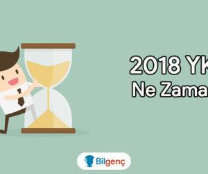2018 YKS Ne Zaman, 2018 YKS Tarihi