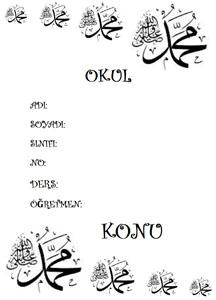 Din Kültürü Ödev Kapağı Resmi-5