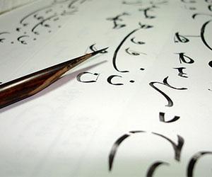 Arapça Tercümede Uzman Hizmet